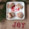 Weihnachtskekse 2011 Nummer 1