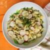 Spargel Kartoffel Radieschen Salat