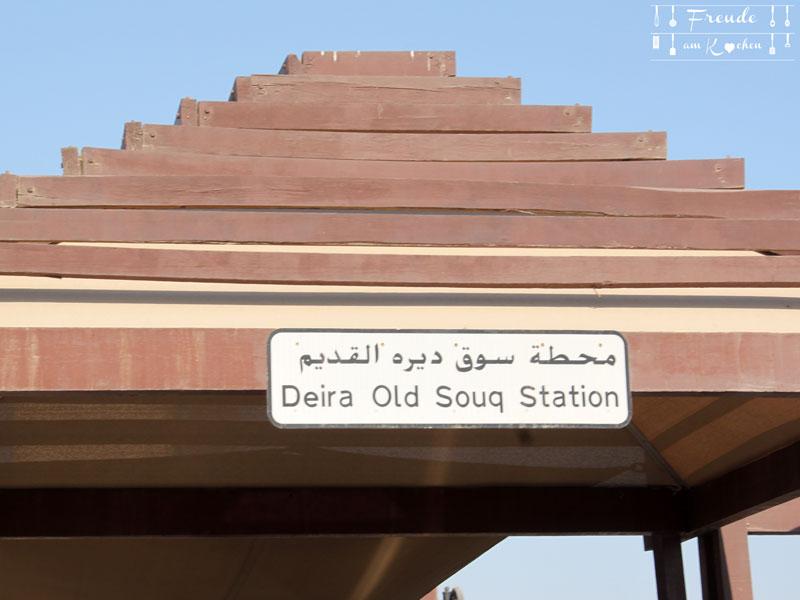 Dubai-Altstadt-04