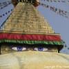 Kathmandu - Patan - Bodnath - Nepal - 2004