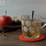 Ingwer Apfel Tee